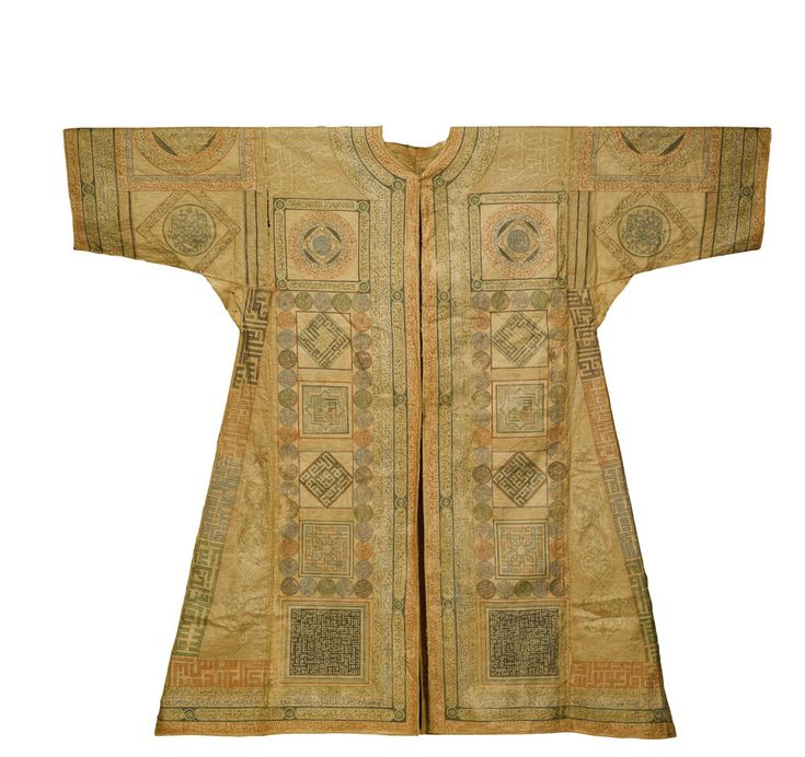 A Large Ottoman Talismanic shirt (Jama) with extracts from the Qur'an and prayers, Turkey, 16th/17th Century, - Lot 58 sotheby's