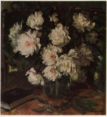 М.Г. Платунов  (род. 1887 г.),  «Белые пионы».1962 г.