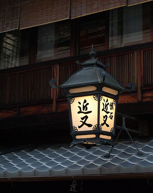 Andon(行灯・行燈) Japanese traditional store sign lamp.