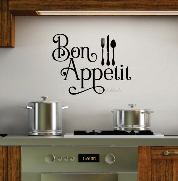Bon Appetit Kitchen Wall Decal Wall Word For By FairyDustDecals