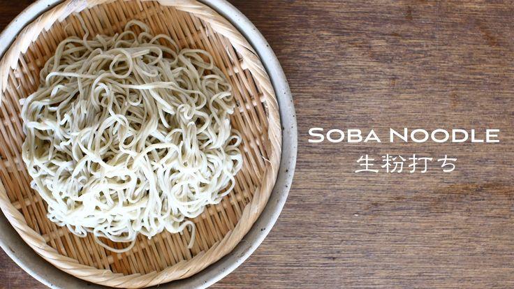 僕のそば打ちは完全に自己流です。 どうか、そば打ちで検索されて来た方達はこの動画での打ち方は参考にされませんよう、よろしくお願い申し上げます。笑 Soba means buckwheat, so soba noodle is buckwheat noodle. Soda is Japanese tradition...