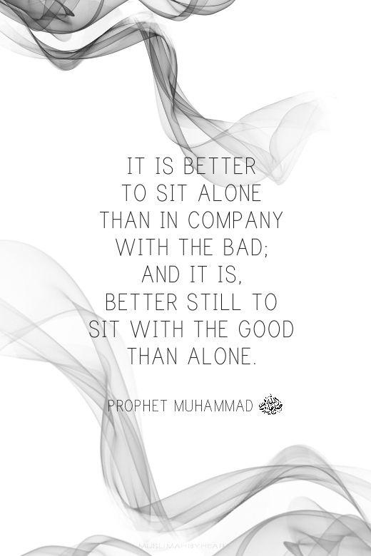 Rasool Allah peace be always upon you