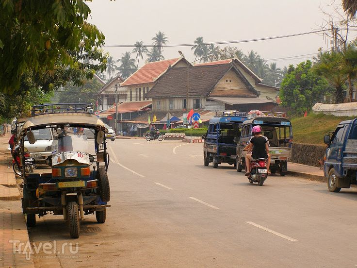 Лаос. Луанг Прабанг. Пешком в аэропорт
