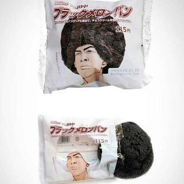 Creative Afro Japanese Pastry Packaging