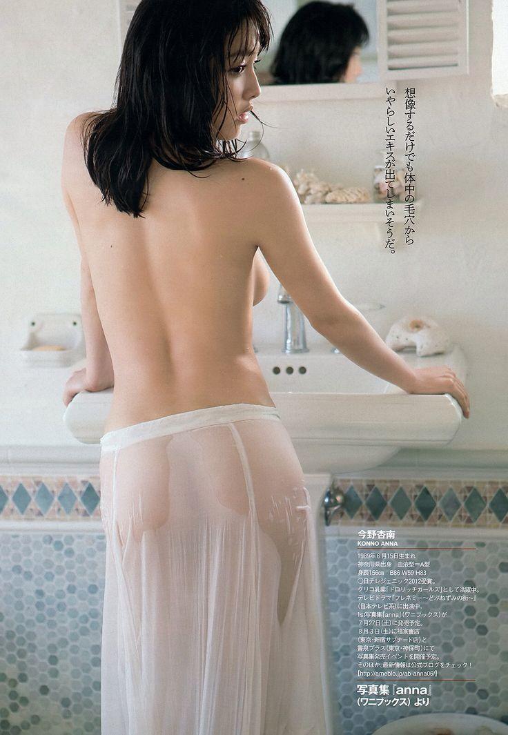 今野杏南/Konno Anna