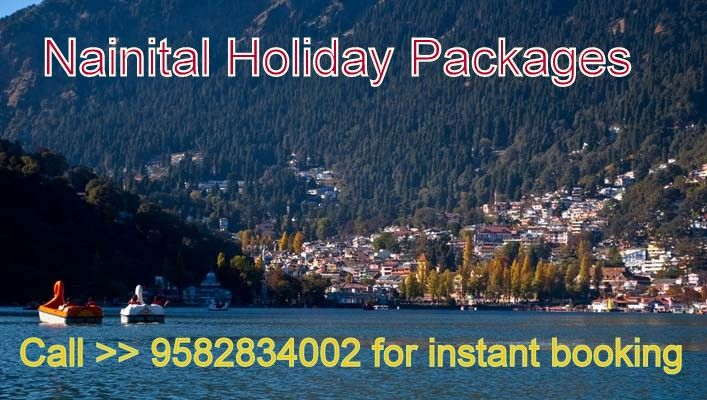 """Summer Holiday Packages in """"Lake District Of India"""",Nainital"""