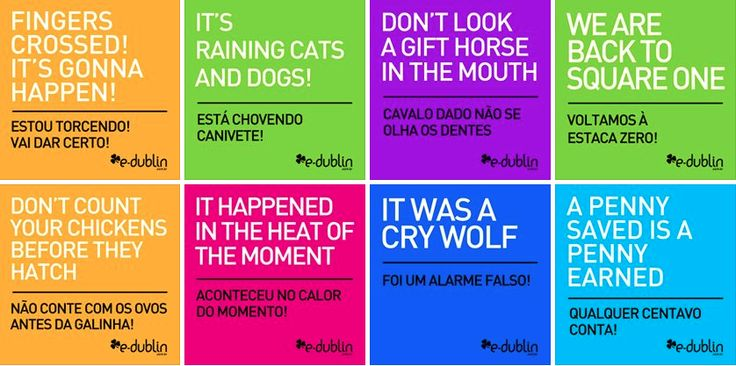 English expressions #9