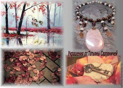 """Колье """"Багряная осень"""" - розовый,бордовый,гранатовый,колье,осень,багряная осень"""