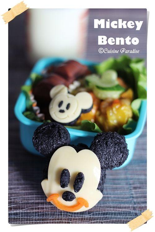 Mickey Bento from Rasa Malaysia (http://punchfork.com/recipe/Mickey ...