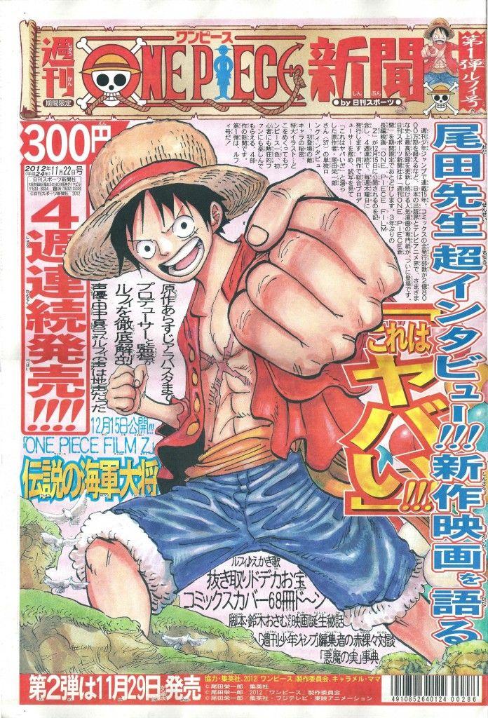 interview Eiichiro Oda One Piece film Z nikkan sports anime online streaming manga tv legal gratuit couverture