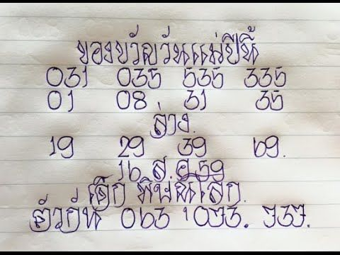 thai Lottery result today-thai lottery - (More info on: https://1-W-W.COM/lottery/thai-lottery-result-today-thai-lottery/)