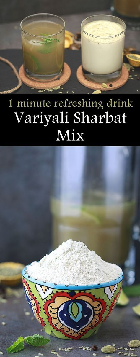 Variyali Sharbat  / Saunf / Fennel seeds drink is known for its pain relieving, digestion and cooling benefits for your body. Fennel is highly aromatic and flavorful herb with lots of medicinal uses. Variyali Sharbat is a healthy drink to beat the summer heat. It is popular summer beverage in Gujarat.  The seeds are usually used as a mouth freshener.