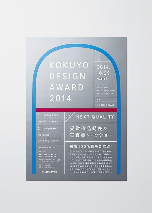 Works   Okamoto Ken