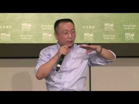書展2013:李莊重慶打黑真相 - YouTube