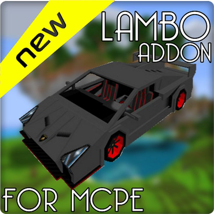 LamboCar Addon for MCPE >>> Check out this great product