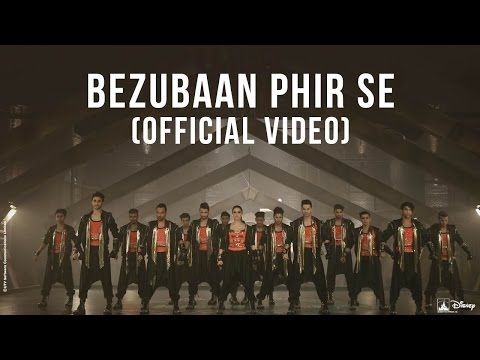 Bezubaan Phir Se | Disney's ABCD 2 | Varun Dhawan & Shraddha Kapoor - YouTube