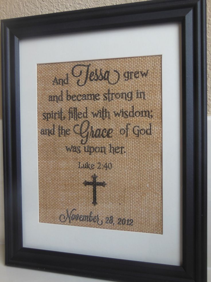 Burlap Print for Newborn baby, Baby Dedication or Baby Christening. $20.00, via Etsy.