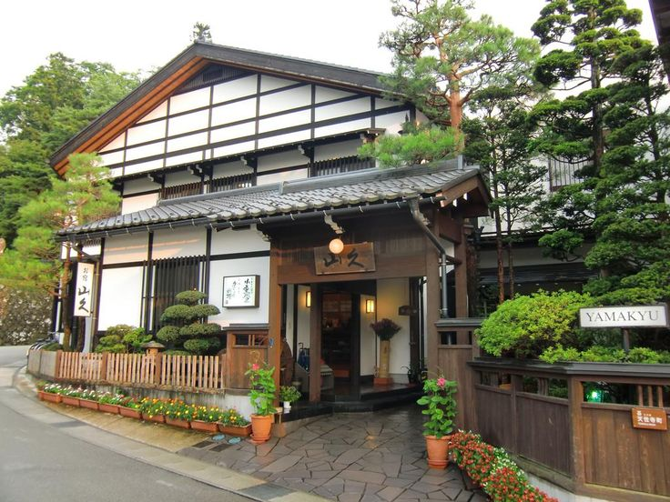 Booking.com: Inn Oyado Yamakyu , Takayama, Japan - 216 Guest reviews . Book your hotel now!