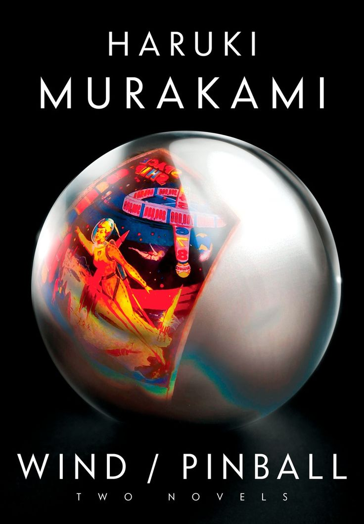 Haruki Murakami's first two novels, available in the USA for the first time August 4!