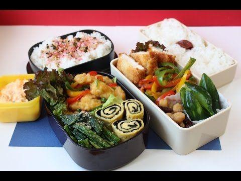 Rice ball lunch box (Jumeokbap: 주먹밥): English & Korean Captions - YouTube