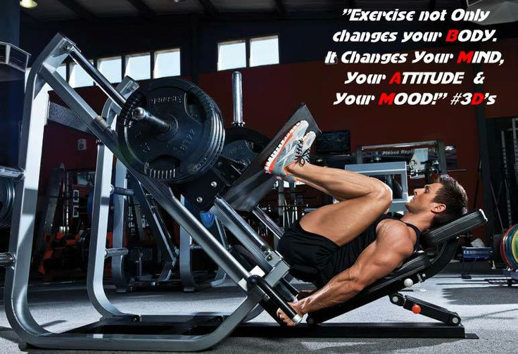 Exercise not only changes your body, it changes your mind, your attitude and your mood. #3D's - Jacques Fagan