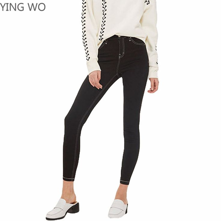 Find More Jeans Information about New in Black High Waist Fashion Woman Denim Pencil Pants XXL Plus Size Ladies Streetwear Butt Lifting Slim Skinny Jeans Online ,High Quality denim pencil pants,China fashion skinny jeans Suppliers, Cheap skinny jeans from Girls Fashion Collection on Aliexpress.com