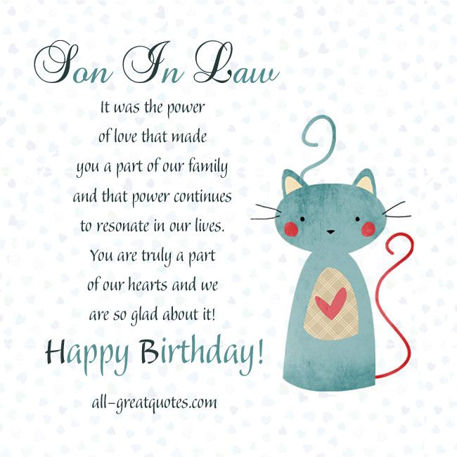 Son Funny Birthday Quotes: Best 25+ Son In Law Ideas On Pinterest