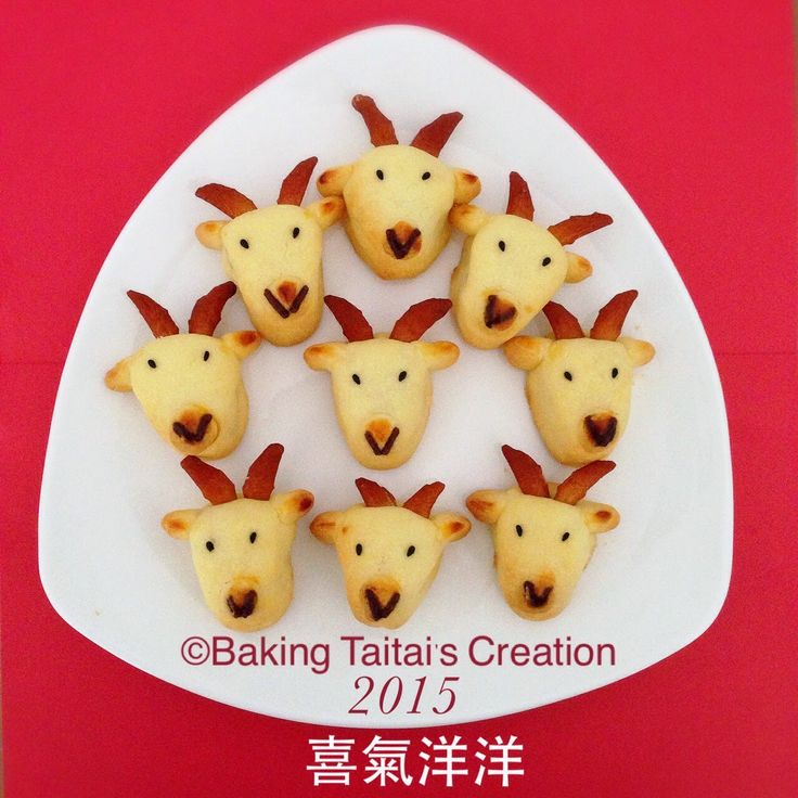 Baking Taitai: Cheesy Pineapple Tarts - Goat shaped 芝士黄梨酥- 山羊造型 (中英食谱教程)