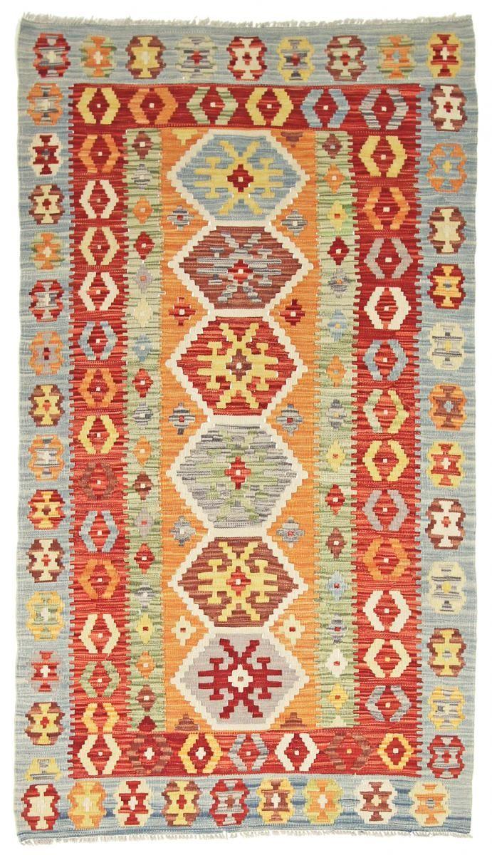 Hand woven oriental rug 171x101cm, by Kelim Afghan.