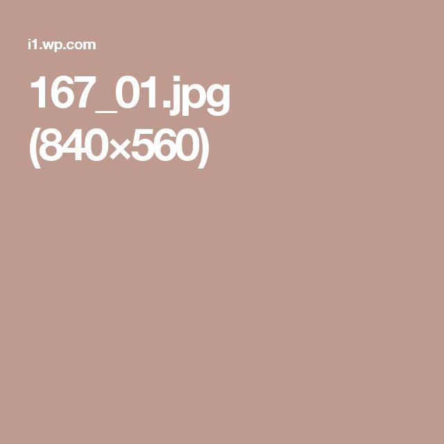 167_01.jpg (840×560)