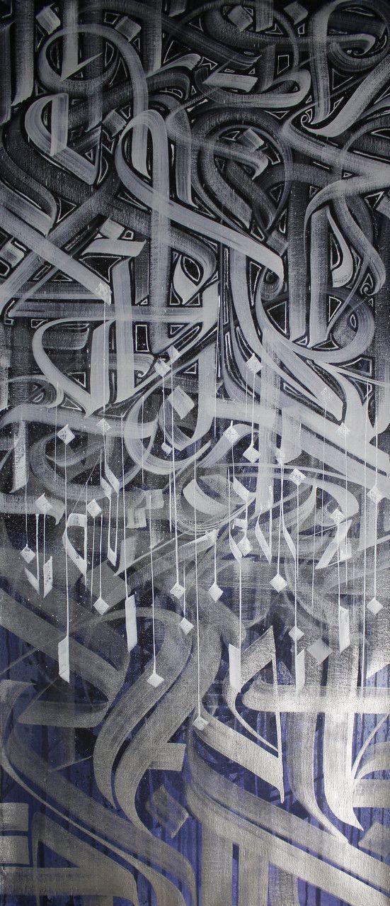 Newz - Vincent Abadie Hafez Aka Zepha
