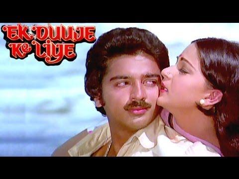 Let's all fall in love with this beautiful songs of #EkDuujeKeLiye starring #KamalHaasan & #RatiAgnihotri