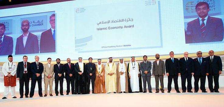 #islamicfinance The Islamic Economy awards categories #middleeastbusinessnews