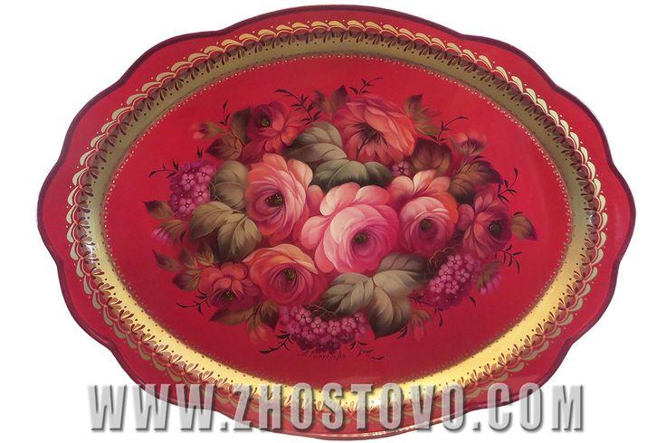 Овальный поднос с красными розами, Живопись маслом. Металл, масляные краски, лак. Название Красные розы, размер 48x34 см, Форма подноса штамповка, АРТ-34, цена: 6.000 р.
