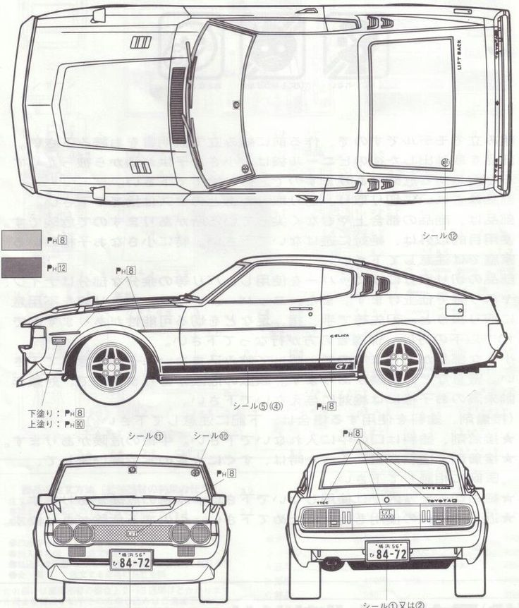 86 best celica images on pinterest