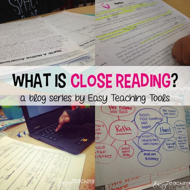 What is Close Reading?  Let me share what it is and how it works in the primary grades.