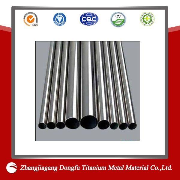 copper tube cpu cooler amd cpu fan copper tube expander bronze price per kg#bronze price per kg#kg