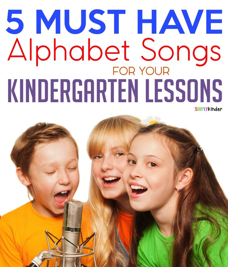 5 Must Have Songs for Teaching the Alphabet in Kindergarten!