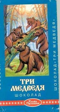 3 bears chocolate