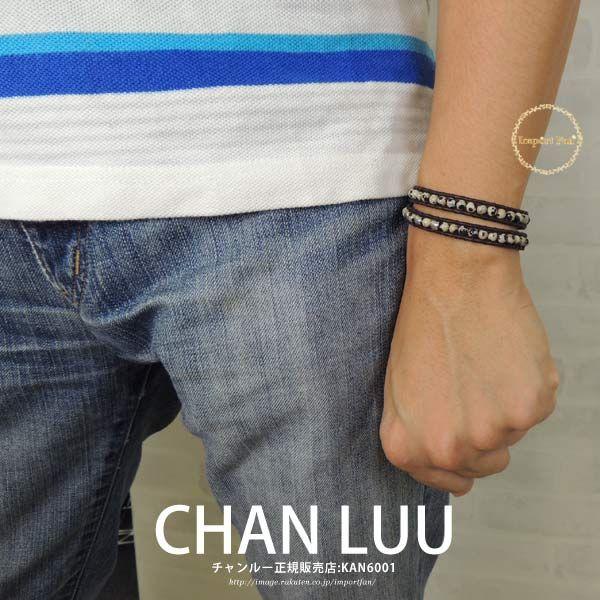 よ~くみると、スカルのシルバーパーツが。さりげなくオシャレを演出: CHAN LUU メンズ スカル2連ブレスレット