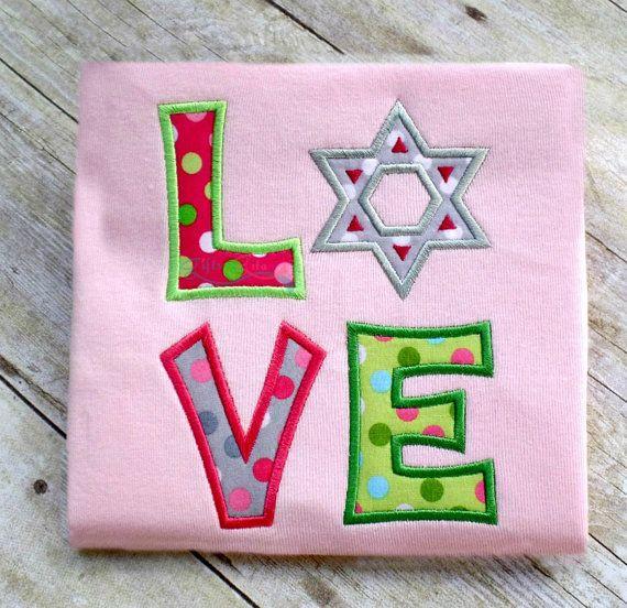 Jewish Love Star of David love shirt proud to be by GiftsbyGita