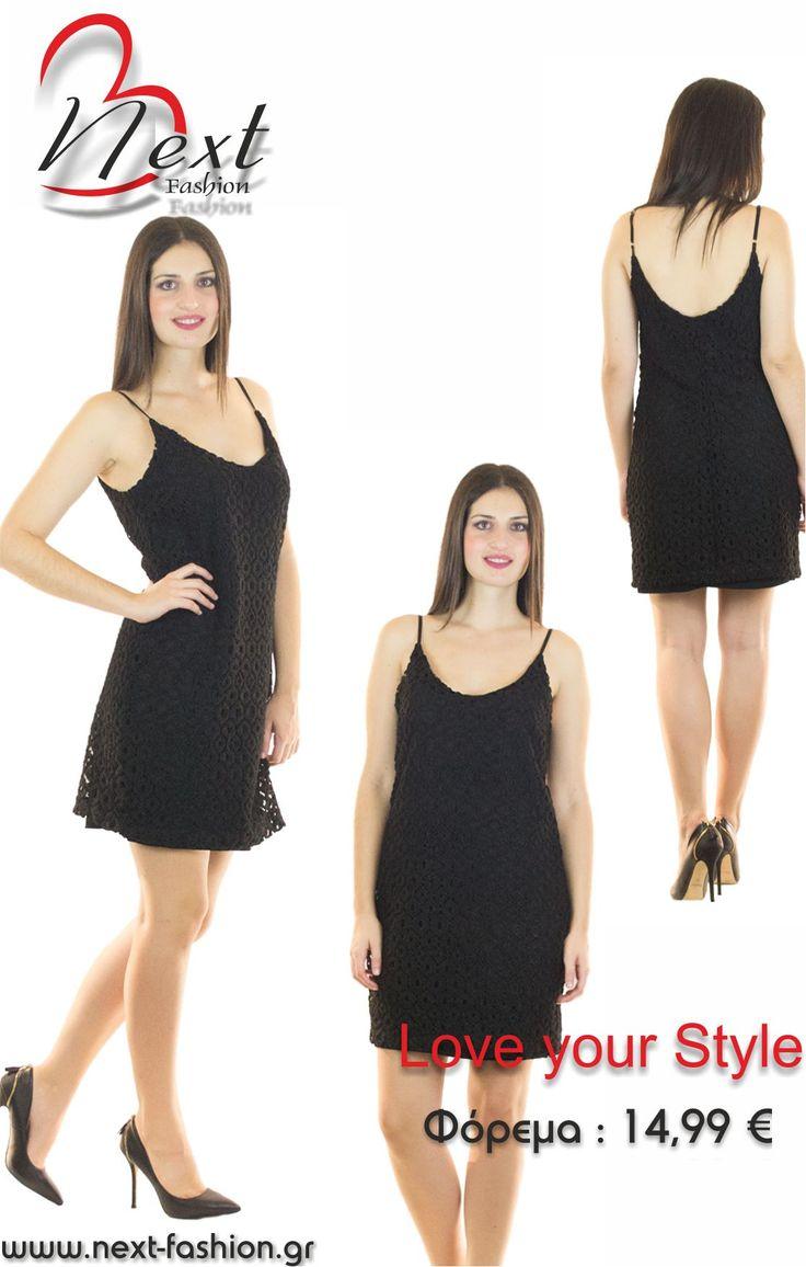 #Φορέματα #Γυναικεία #Μόδα #Women's #Fashion #Dresses #Casual #Το φόρεμα μπορείτε να το βρείτε ΕΔΩ :http://next-fashion.gr/-foremata-/679--forema-rantaki-dantela-konto-.html