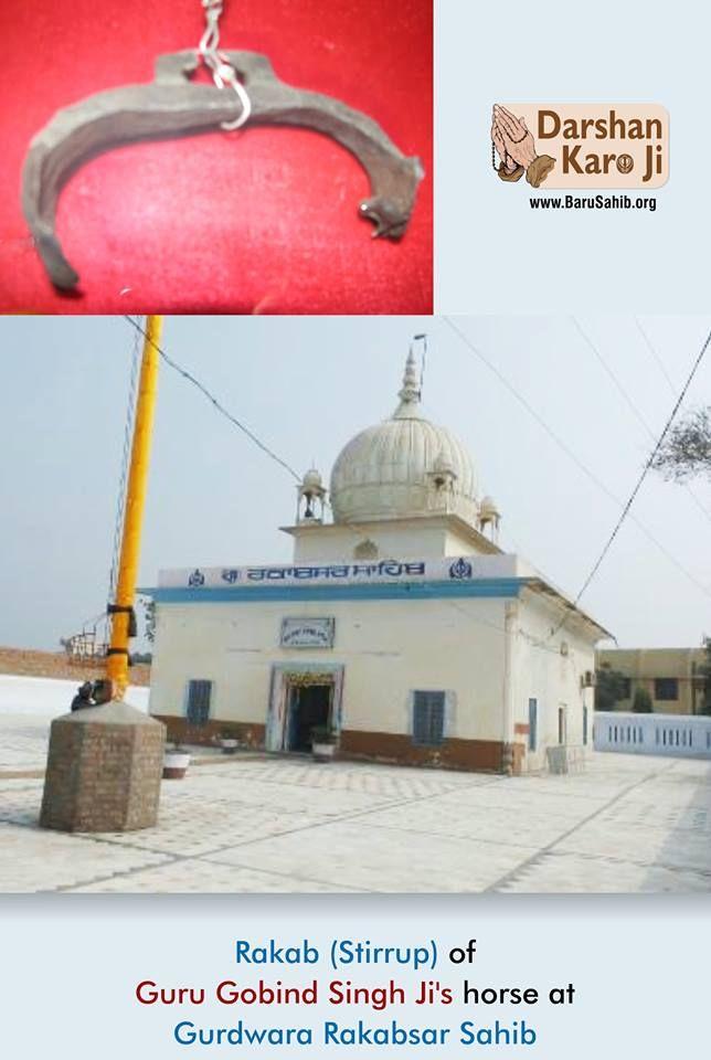 #DarshanKaroJi  Rakab (Stirrup) of Guru Gobind Singh Ji's horse at Gurdwara Rakabsar Sahib  Read More http://barusahib.org/general/rakab-stirrup-of-guru-gobind-singh-jis-horse-at-gurdwara-rakabsar-sahib/  Share & Spread!