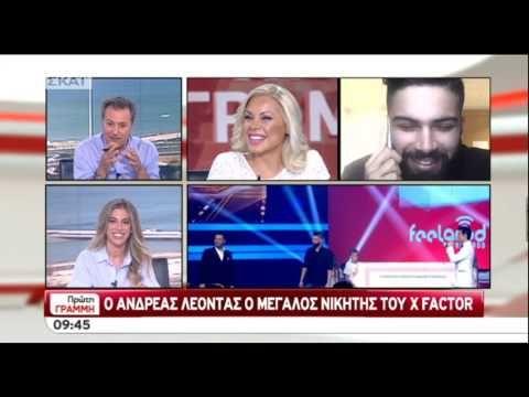 Ίαν Στρατής: Βούρτσιζε τα δόντια του την ώρα που έδινε συνέντευξη ο Ανδρέας Λέοντας Crazynews.gr