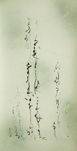 """毛筆かな書道作品・古今和歌集「仮名序」全文""""Yamatota sang as a person's heart ..."""" It is a work that I wrote the whole sentence of Kokin Waka song """"Kana infighting"""" in one stroke without drafts. I think that these works should be viewed rather than reading rather than seeing ink paintings."""