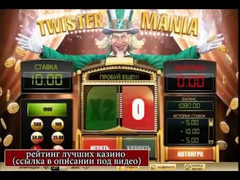 m88 casino online