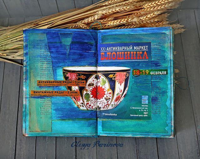 Olesya Barinova: Дневниковый разворот в арт-бук