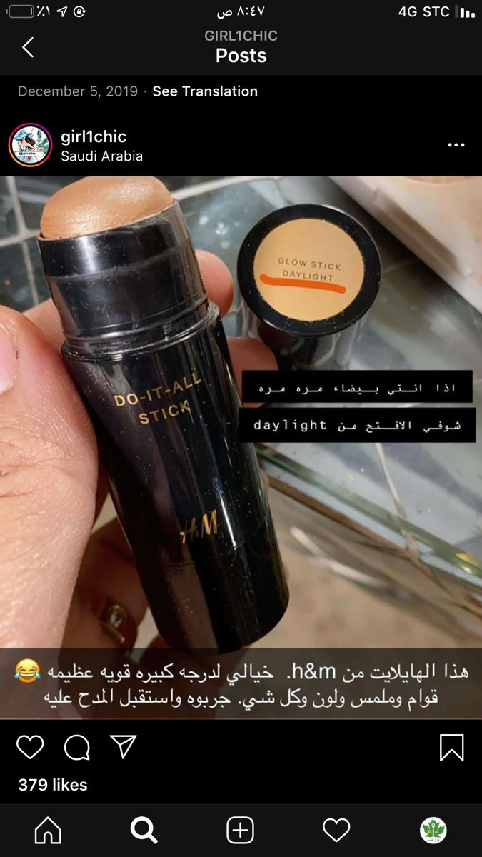 Pin By Mayiam Amahmd On شادو وبلاشر واضائه Eye Makeup Makeup Makeup Skin Care