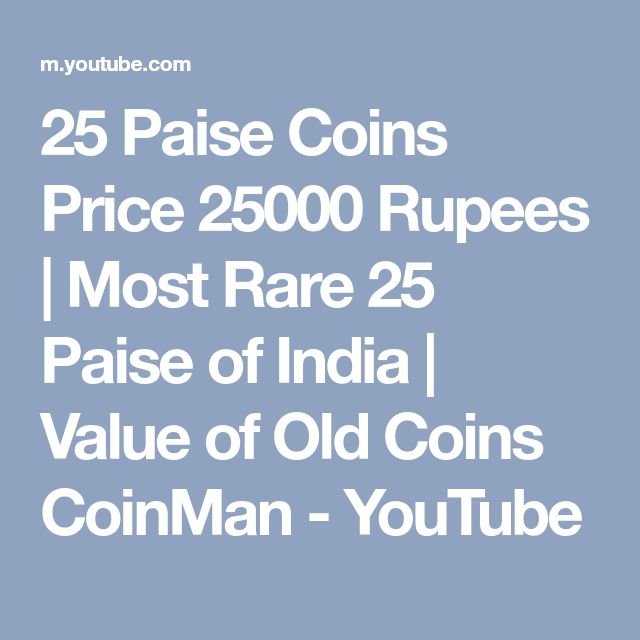 25 Paise Coins Price 25000 Rupees | Most Rare 25 Paise of India | Value of Old Coins CoinMan - YouTube