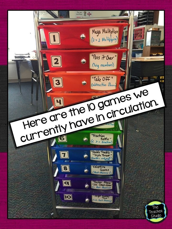 Bright Ideas! Math Game Organization...come check out one way I organize some of my math games!